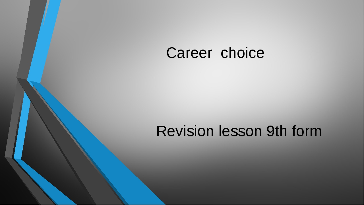 Career choice Revision lesson 9th form