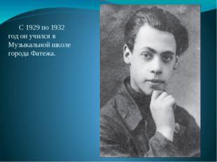 С 1929 по 1932 год он учился в Музыкальной школе города Фатежа.