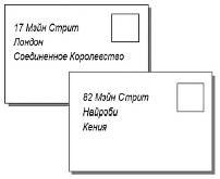 hello_html_m2581694c.jpg