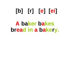 [b] [r] [e] [ei] A baker bakes bread in a bakery.