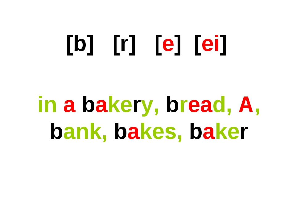 [b] [r] [e] [ei] in a bakery, bread, A, bank, bakes, baker