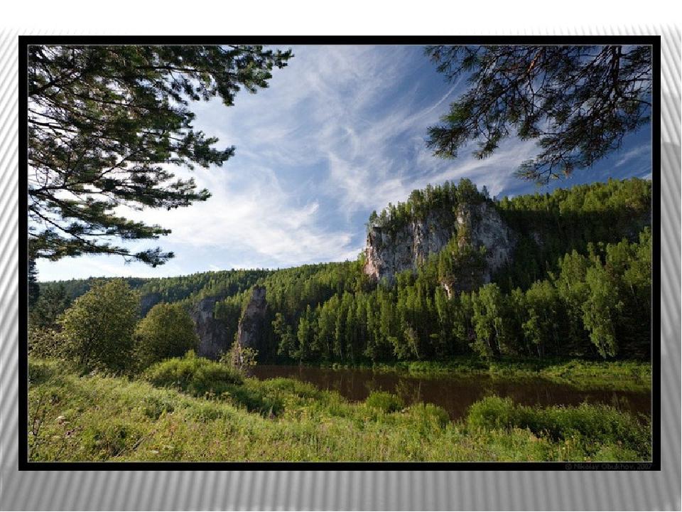 Уральские горы, природа Урала