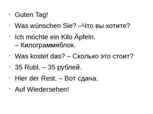 Guten Tag! Was wünschen Sie? –Чтовыхотите? Ich möchte ein Kilo Äpfeln. –Ки