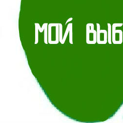 hello_html_m6326dbd2.jpg