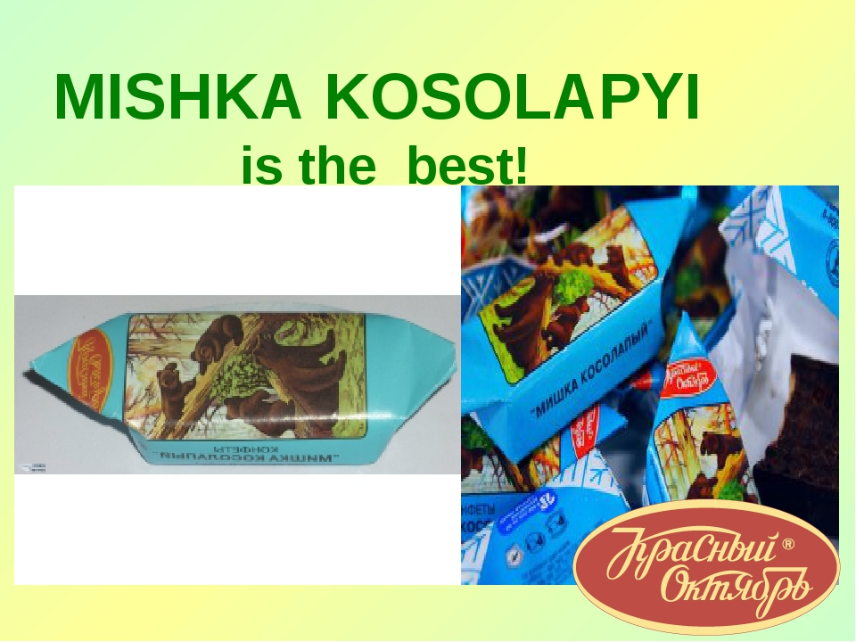 MISHKA KOSOLAPYI is the best!