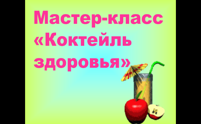 hello_html_m1a24ab48.png