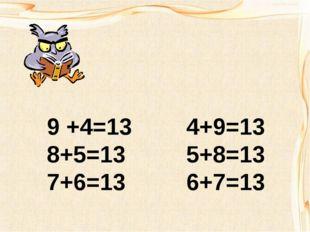 4+9=13 5+8=13 6+7=13 9 +4=13 8+5=13 7+6=13