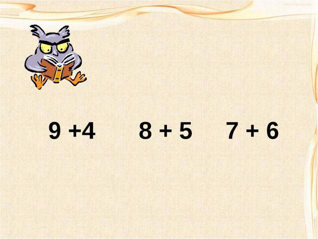 8 + 5 7 + 6 9 +4