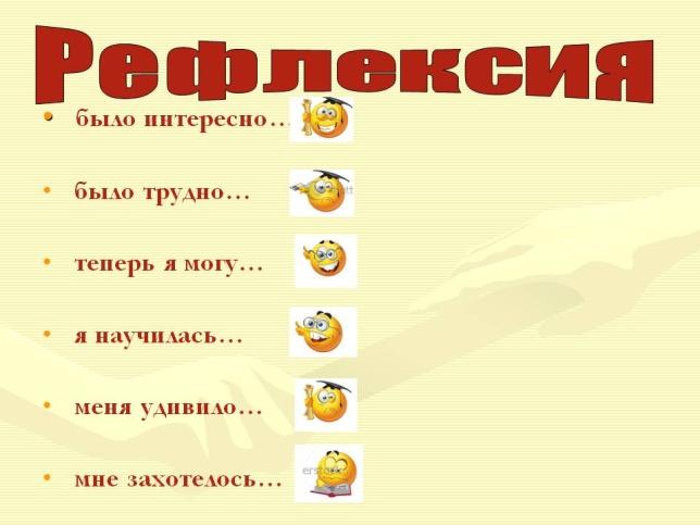 hello_html_m431c23ac.jpg