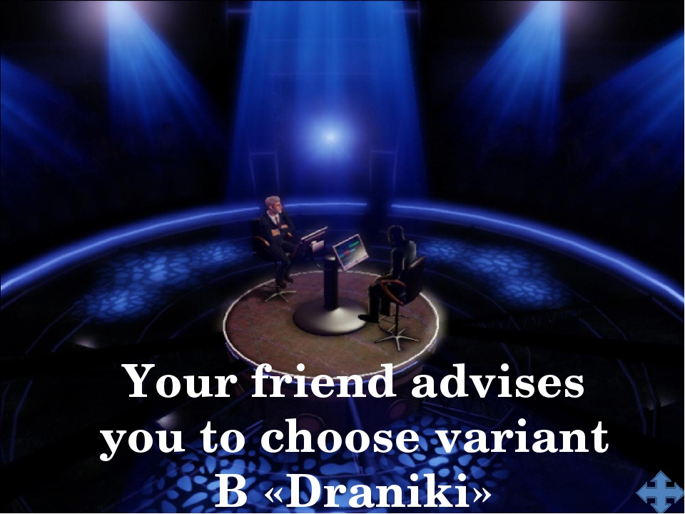 Your friend advises you to choose variant B «Draniki»