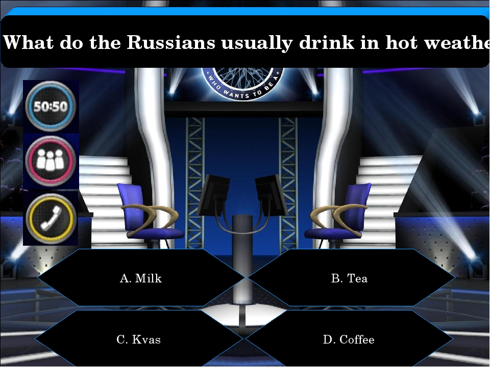 A. Milk B. Tea C. Kvas D. Coffee 6. What do the Russians usually drink in hot...