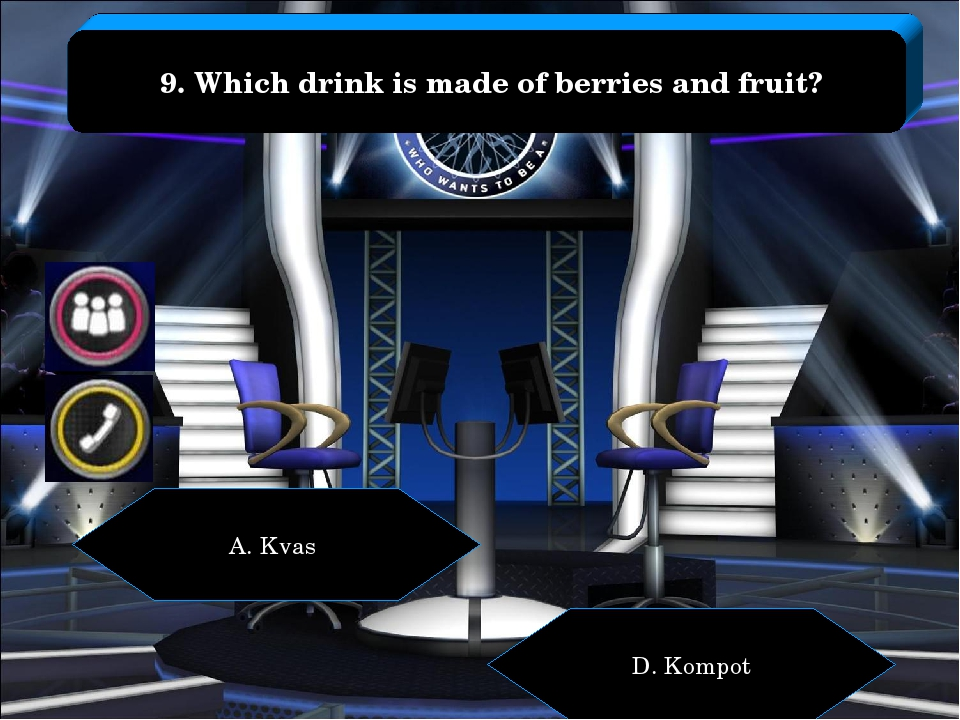 A. Kvas D. Kompot 9. Which drink is made of berries and fruit?