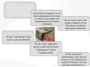 -Әдеттегі біздің қолданылатын антибиотиктер бактерияның 10 түріне ғана қарсы