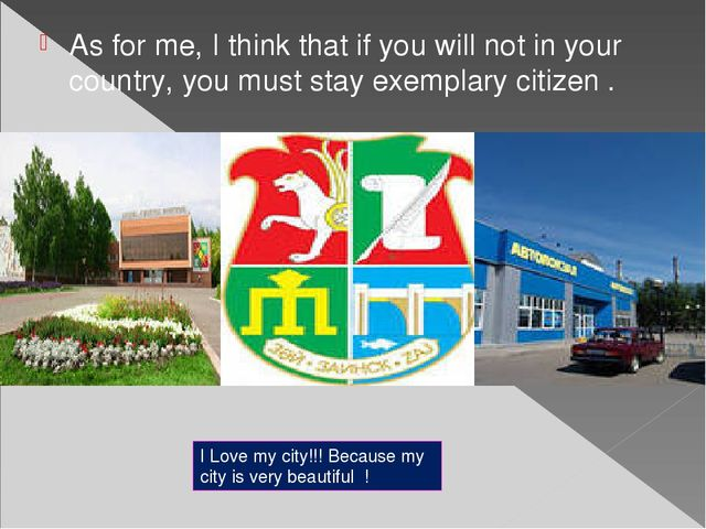 As for me, I think that if you will not in your country, you must stay exempl...