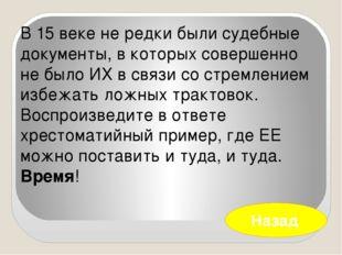 """Однажды журналист Ярослав Голованов предложил издательству """"Детская литерату"""