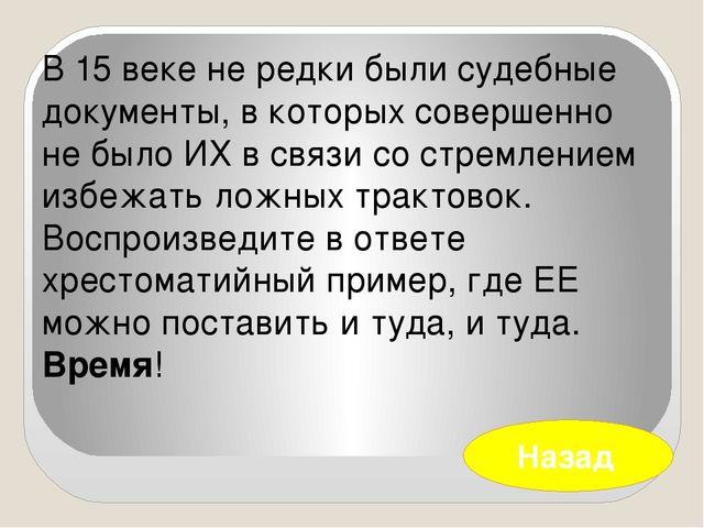 """Однажды журналист Ярослав Голованов предложил издательству """"Детская литерату..."""