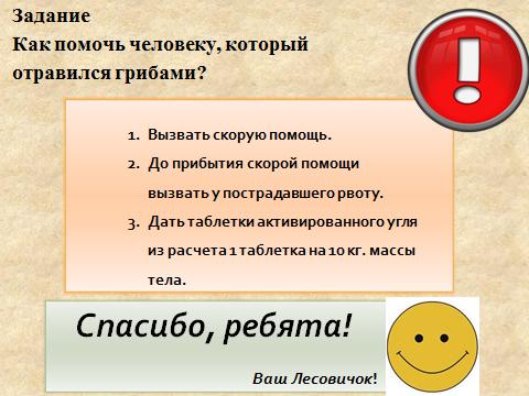 hello_html_m1e4d3611.png