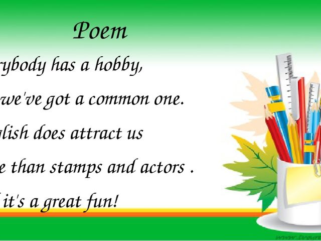 Poem Everybody has a hobby, But we've got a common one. English does attract...