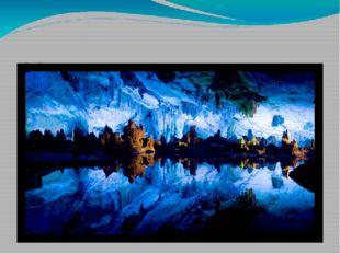 20 место - Кунгурская ледяная пещера, Россия.