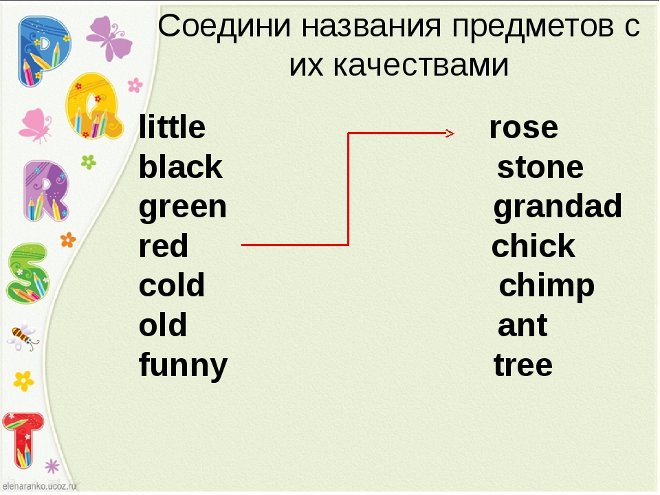 Соедини названия предметов с их качествами little rose black stone green gran...