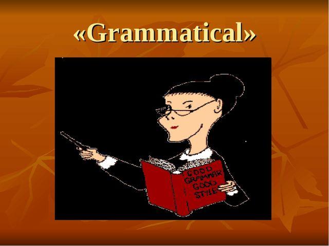 «Grammatical»