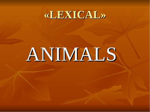 «LEXICAL» ANIMALS
