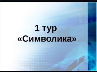 Вопрос Каким цветом был флаг Казахстана до получения Независимости? ответ