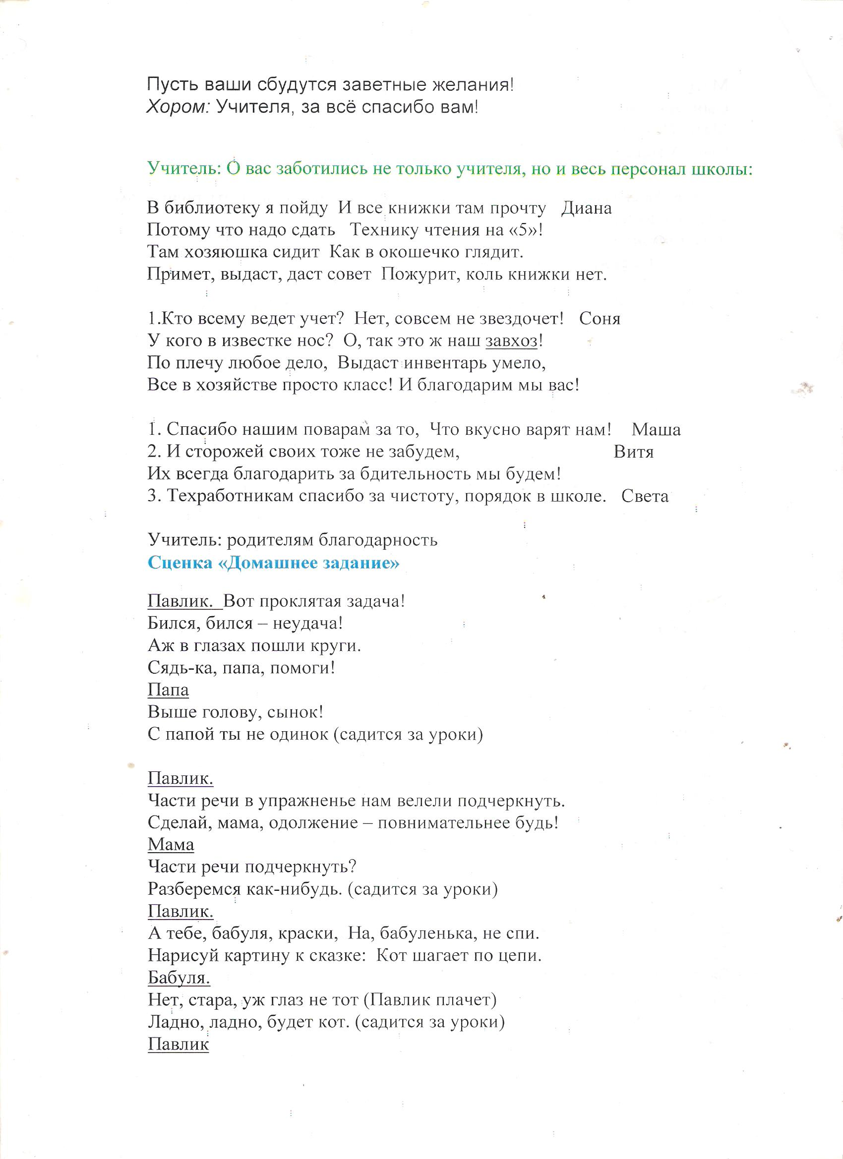 hello_html_72feb23.jpg
