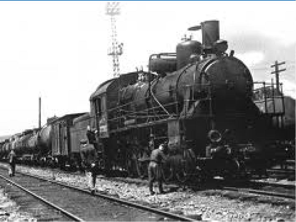 Эшалоны с белорусского вокзала