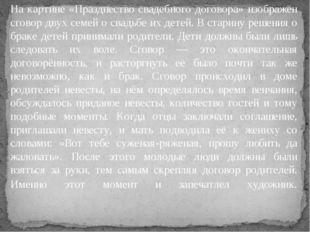 Использованные материалы: http://dic.academic.ru/dic.nsf/ruwiki/30829 http://