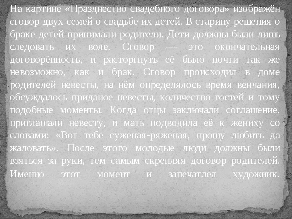 Использованные материалы: http://dic.academic.ru/dic.nsf/ruwiki/30829 http://...