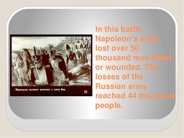 In this battle Napoleon's army lost over 50 thousand men killed or wounded. T...