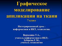 hello_html_m4984b83e.png