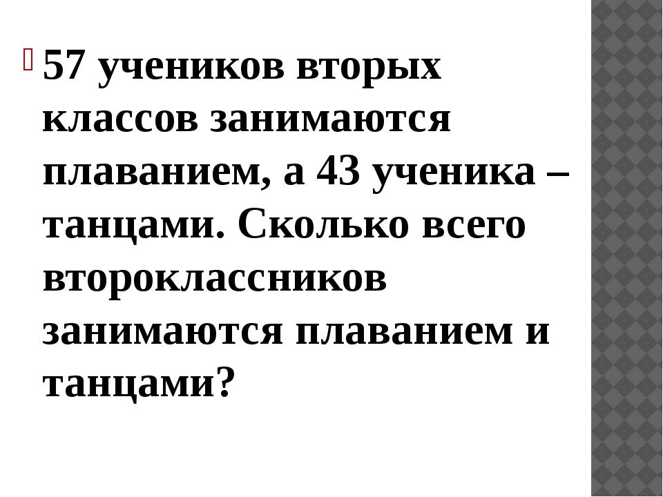23 – 6 – 5 = 12 14 – 8 + 20 = 26 37 – 27 + 17 = 27 56 – (39 – 29) = 46
