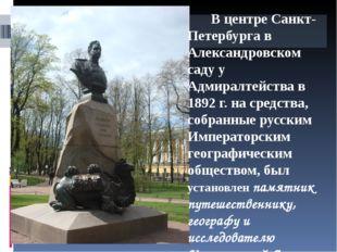 В центре Санкт-Петербурга в Александровском саду у Адмиралтейства в 1892 г.