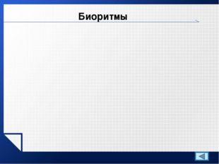 Задачи из ЕГЭ 1. При работе с электронной таблицей в ячейке ЕЗ записана форму