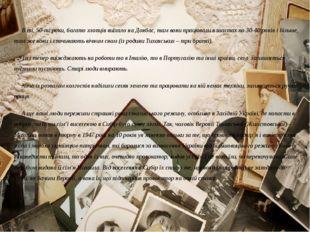 В ті, 50-ті роки, багато хлопців виїхало на Донбас, там вони працювали в шах