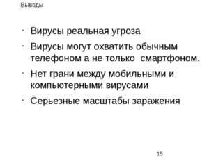 Литература https://ru.wikipedia.org/wiki - Википедия http://www.softmixer.com