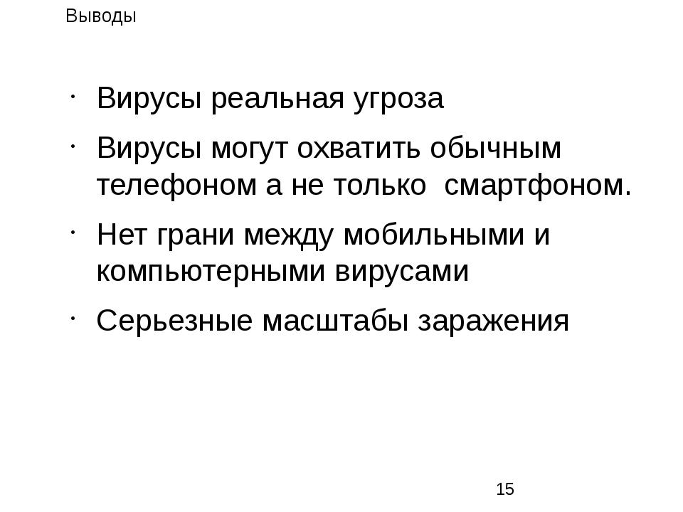Литература https://ru.wikipedia.org/wiki - Википедия http://www.softmixer.com...