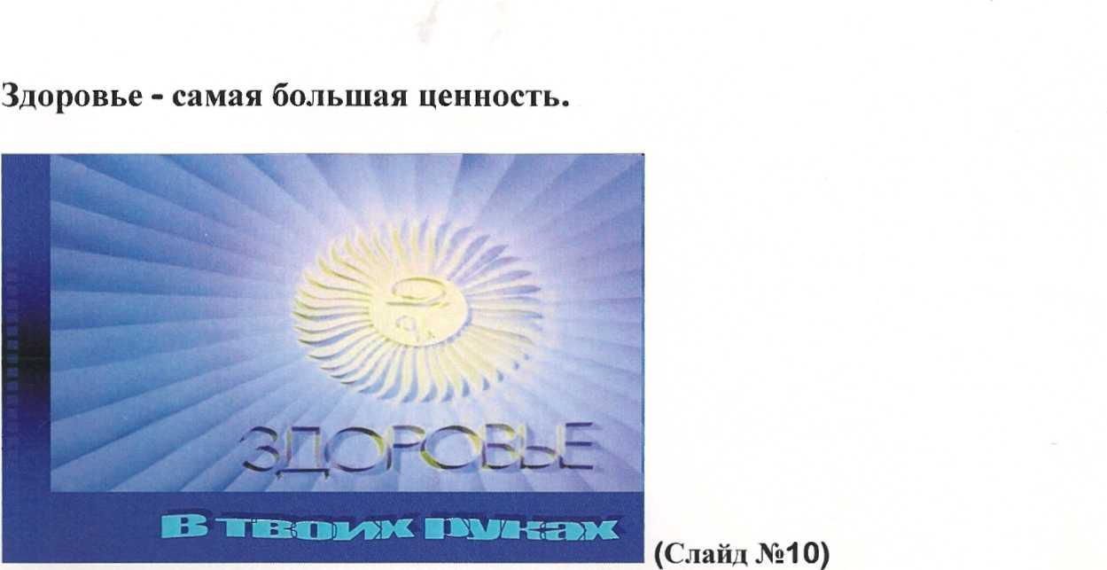 hello_html_m72508284.jpg