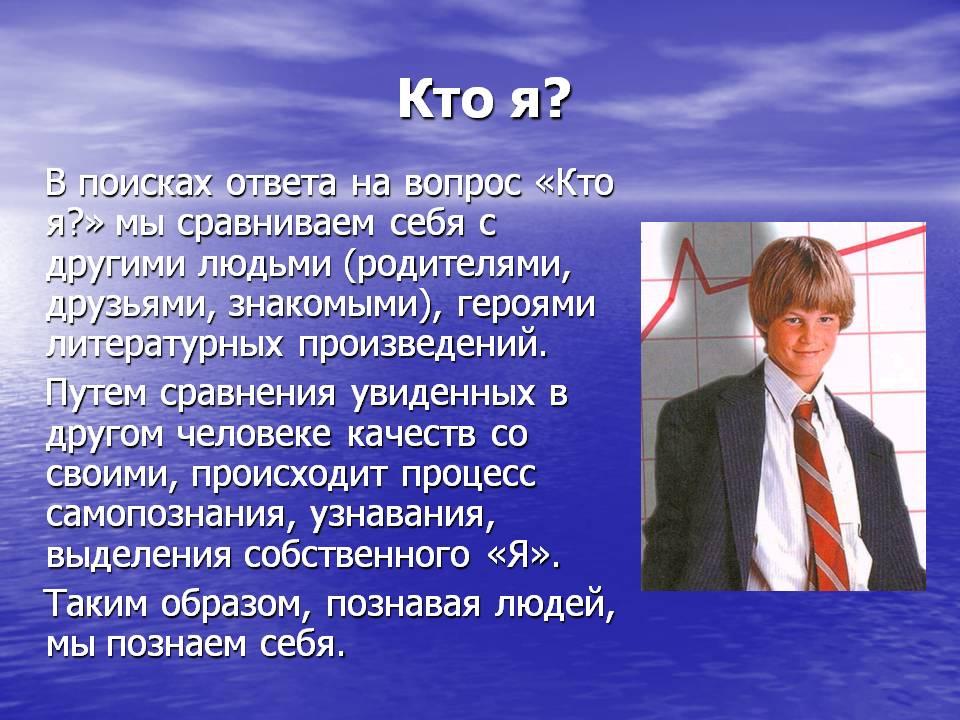 hello_html_1c47a7cb.jpg