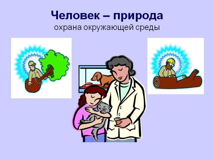 hello_html_344199e3.jpg