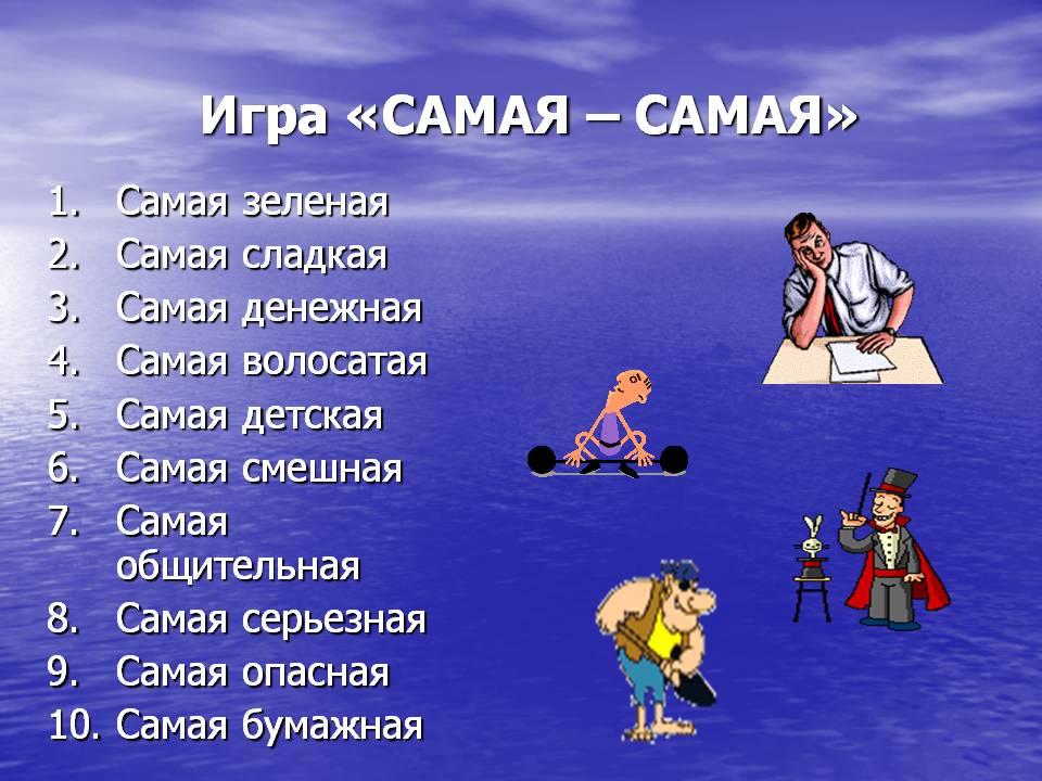 hello_html_87b9975.jpg