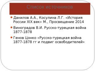 Список источников иллюстраций http://3rm.info/publications/56570-interesnye-f