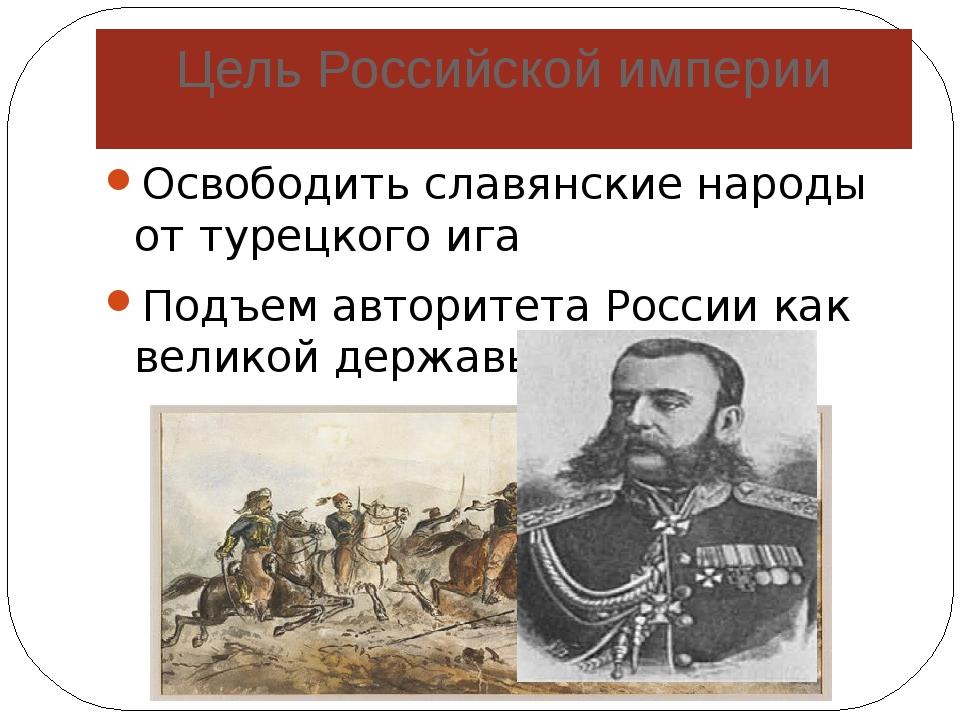Повод По инициативе А.М. Горчакова Россия, Германия и Австрия потребовали от...