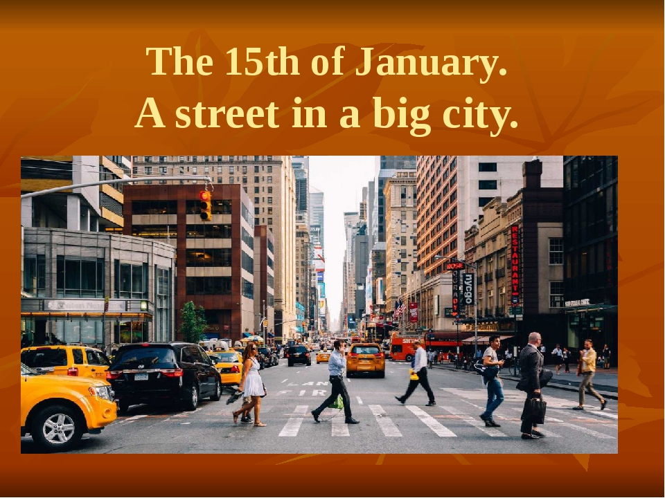 The 15th of January. A street in a big city.