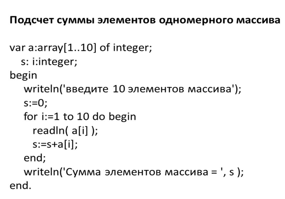 hello_html_10167e2.jpg