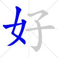 hello_html_m2fa17a61.png