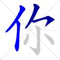 hello_html_m6633eab.png