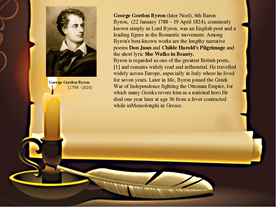analysing george gordon byron as a poet